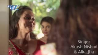 getlinkyoutube.com-होठलाली गुलाबी तोर चूस के - Aawa Ae Raja Newan Kaila - Akash Nisaad - Bhojpuri Hot Songs 2016 new