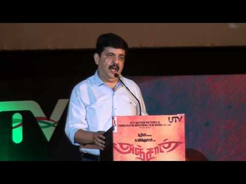 utv cfo vishvas joshi at anjaan tamil movie audio release