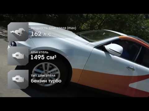 Где у Зоти Z300 коробка передач