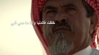 getlinkyoutube.com-سجه مع الهاجوس طيبعة لي - كلمات مبارك بخيت السبيعي - آداء جلال الميزاني - تنفيذ بدر عناد
