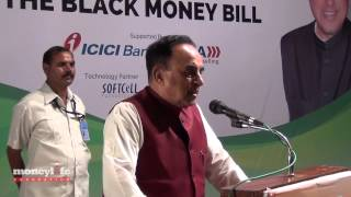 getlinkyoutube.com-The Black Money Bill - Dr Subramanian Swamy