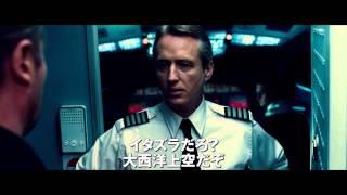 getlinkyoutube.com-『フライト・ゲーム』本予告(1分40秒)