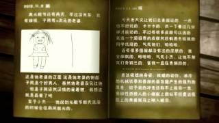 getlinkyoutube.com-【神探蒼】第14期萬能草叢巧躲VN追殺
