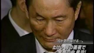 getlinkyoutube.com-たけし 母の通夜で雷雨の中 号泣!