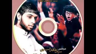 سيد فاقد مولاي ابو صالح2  قمة الروؤؤؤعه 2016