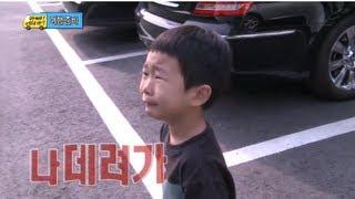 "getlinkyoutube.com-[HOT] 아빠 어디가 - ""이게 최선인가?"" 007작전 방불케 하는 민율이 몰래 여행 가기 20130707"