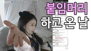 getlinkyoutube.com-사이다님 아무리 예쁜 여친이라도 이러면 패고 싶다..