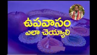 "Sri Chaganti Pravachanam On ""Fasting Imporatance"" Latest"