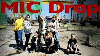 [ACE] BTS (방탄소년단) - MIC Drop (Steve Aoki Remix) DANCE COVER