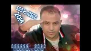 getlinkyoutube.com-simo issaoui  wahid  2014 salama salama guercif
