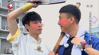 getlinkyoutube.com-(Eng Sub) Full 150712 Go Fighting! Episode 5 Zhang Yixing LAY ・ω・