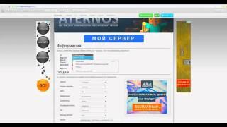 getlinkyoutube.com-Бесплатный Хостинг Игровых Серверов Minecraft