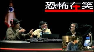 getlinkyoutube.com-[爆笑] Zero:「我偏激!? 無XX佢已經好比面你」〈恐怖在笑〉 2013-12-18