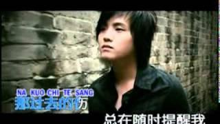 getlinkyoutube.com-pu yau cai wo ci mo te se hou suo ai wo.DAT