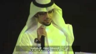 تضل قلوبنا خضراء - عبدالرحمن الخضيري