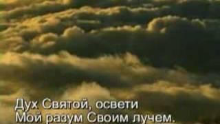 getlinkyoutube.com-Дух Святой, прикоснись ко мне...