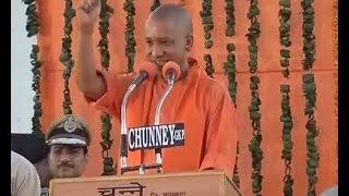 FULL SPEECH: UP CM Yogi Adityanath promises justice to all, ends speech with 'Jai Shri Ram'