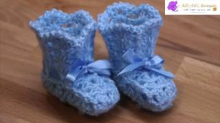 getlinkyoutube.com-Zapatitos para Bebé Crochet