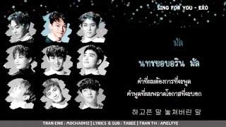 getlinkyoutube.com-[THAISUB] EXO - SING FOR YOU