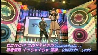 getlinkyoutube.com-佐咲紗花&ヒャダインのカカカタ☆カタオモイ-C
