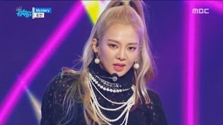 getlinkyoutube.com-[HOT] HyoYeon - Mystery, 효연 - 미스테리 Show Music core 20161210