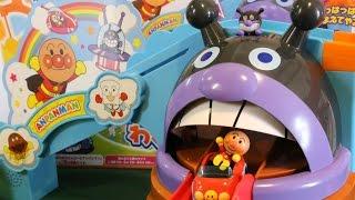 getlinkyoutube.com-ANPANMAN Adventure Drive ~ アンパンマン GOGOミニカー わくわく冒険ドライブ とびだせ!バイキンじょう