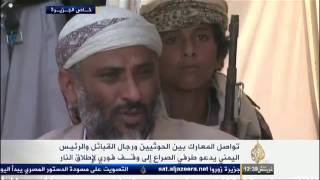 getlinkyoutube.com-شاهد فيديو للمره الاولي من داخل معسكرات تدريب المقاتلين من القبائل ضد الحوثيين