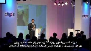 Bassem Youssef   Zeitgeist 2012 مترجم