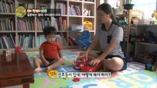 getlinkyoutube.com-부모(육아를 부탁해!) - 밥상머리 전쟁은 이제 그만!2_#002