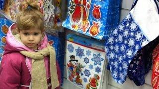 getlinkyoutube.com-Фикс Прайс декабрь 2015. Новогодние товары в Fix Price. Смотрим игрушки, подарки на Новый год 2016.