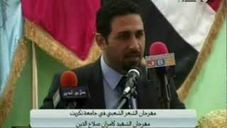 الشاعر احمد هندي ..وطن ما بيك كلشي ونفتخر بيك