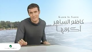 getlinkyoutube.com-Kadim Al Saher ... Akrahouha - Video Clip | كاظم الساهر - اكرهها - فيديو كليب