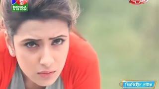 getlinkyoutube.com-New Bangla Natok Uddessho Tahsan, Mim Romantic Natok | তাহসান ও মীম অভিনীত নতুন বাংলা নাটক উদ্দেশ্য