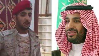 getlinkyoutube.com-عتيبي ينشق عن الجيش السعودي - نشرة الجنادرية