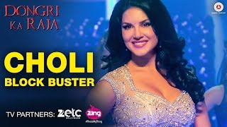 Choli Block Buster - Dongri Ka Raja | Sunny Leone, Meet Bros, Gashmir Mahajani,Reecha | Mamta Sharma width=