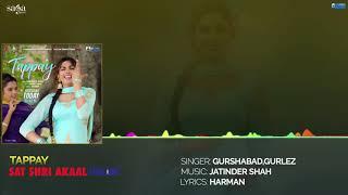 Tappay-Gurshabad Gurlej Akthar_ Sat Sri Akal England/Ful lHD