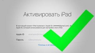 getlinkyoutube.com-Снимаем блокировку Apple id официально и бесплатно