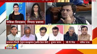 Taal Thok Ke: In a scathing attack, PM Modi rips into Congress in Parliament: Watch Special Debate