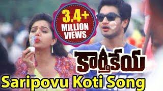 getlinkyoutube.com-Karthikeya Video Songs - Saripovu Koti Kanulaina - Nikhil Siddharth, Swati Reddy