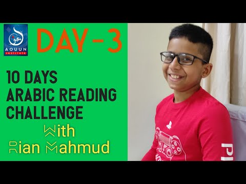 10 Day Arabic Reading Challenge with Rian