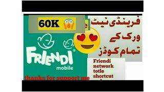 Friendi Mobile Sim Information About balance Transfer help line and data balance check in urdu hin width=