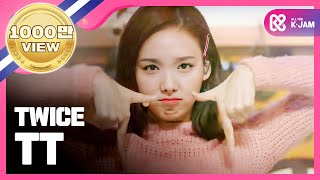 getlinkyoutube.com-Show Champion EP.206 TWICE - TT