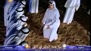 getlinkyoutube.com-ميحد حمد خمس الحواس