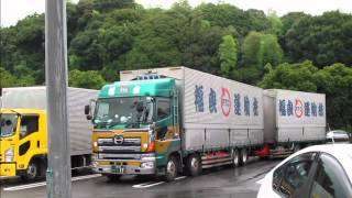 getlinkyoutube.com-福良運輸 フルトレーラー 中国道下り山口県王司パーキングで撮影