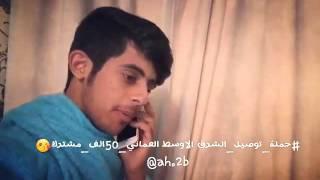 تجميع انستقراميات عبدالعزيز العقلا اضحك واستمتع