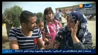 getlinkyoutube.com-صريح جدا: المرأة الجزائرية هل تقبل  أن تكون الزوجة الثانية ؟