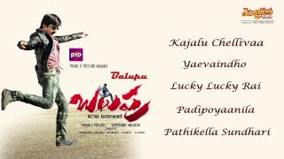 Balupu Telugu Movie Juke Box