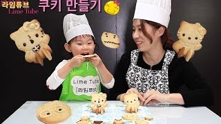 getlinkyoutube.com-뽀로로 키티 초코 쿠키 요리 만들기 장난감 주방 놀이 Pororo Kitty Toy kitchen Making Chocolate Cookies Cooking Игрушки 라임튜브
