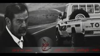 getlinkyoutube.com-شيلة وقفة بطل دون الوطن || تصميم حمد أبو فزاع HD