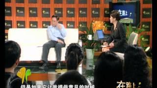 getlinkyoutube.com-华远地产董事长任志强:年轻人的路该怎么走-HD高清